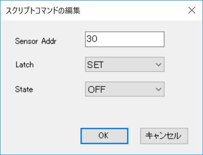 evscript_latch4.png