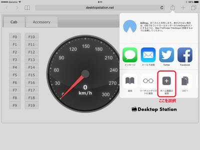 iPad02.png