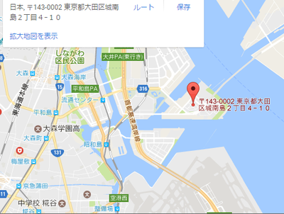 jonanjima_artfactory.png