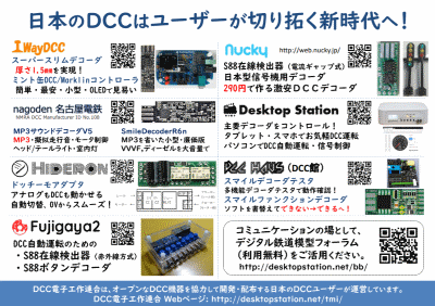 leaflet2018_2.png