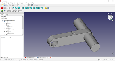 mintmascon_lever_cad1.png