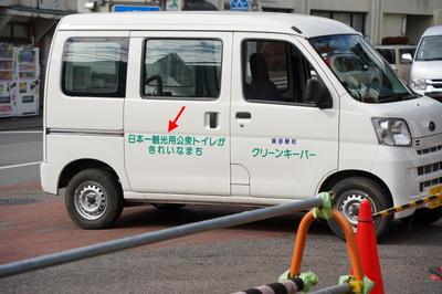 okutamatro_16.jpg