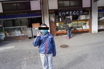 okutamatro_2.jpg