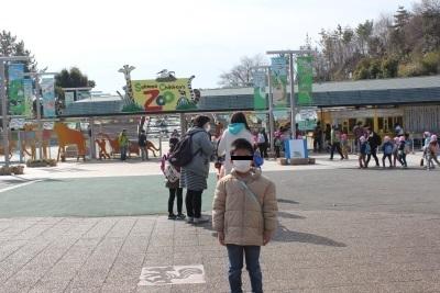 saitamazoo1.jpg