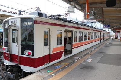 tobu6050_1.jpg