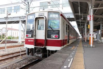 tobu6050_2.jpg
