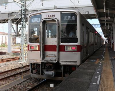 tobu6050_9.jpg
