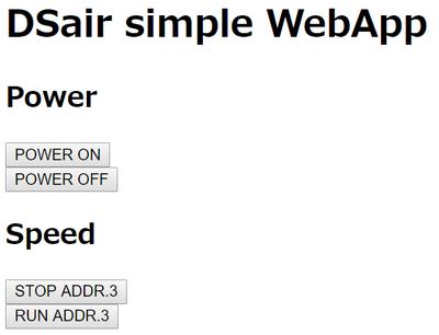 webapp_ui.png